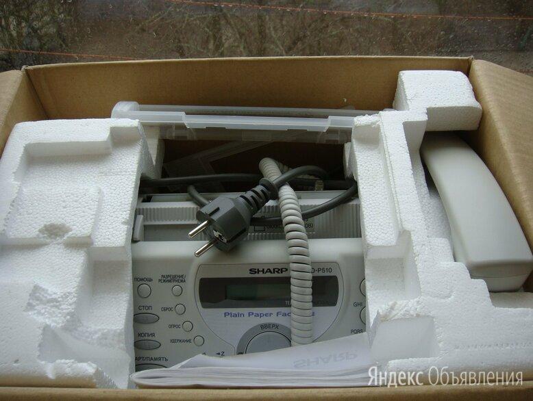 Факсимильный аппарат по цене 600₽ - Факсы, фото 0