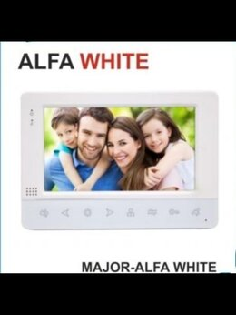 Домофоны - Видеодомофон 7 дюймов MAJOR ALFA WHITE, 0