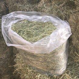 Сено и наполнители - Сено луговое разнотравье в кипах и тюках 50х40х30 17 кг , 0