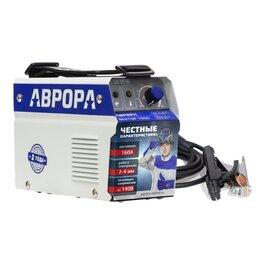 Сварочные аппараты - Сварочный инвертор АВРОРА Вектор 1600, 0