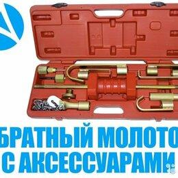 Молотки и кувалды - Обратный молоток с аксессуарами WDK-65021, 0