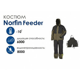 Одежда и обувь - Демисезонный костюм Norfin Feeder, 0