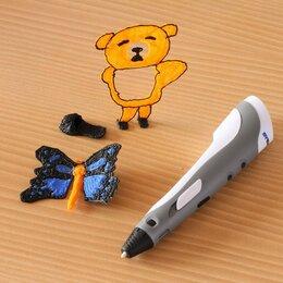 Люстры и потолочные светильники - 3Д ручка с гарантией 2 года, 0