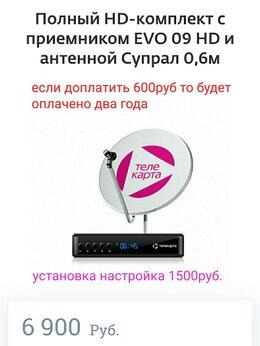 Спутниковое телевидение - Телекарта, 0