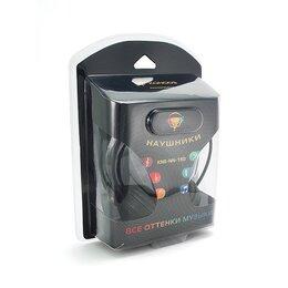Наушники и Bluetooth-гарнитуры - Наушники накладные Konoos KNS-NN-150 BL, черный, с, 0