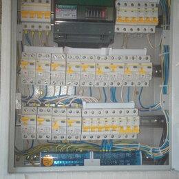 Ремонт и монтаж товаров - Услуги электрика, 0