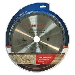Пильные диски - Диск пильный BELMASH 280Х3,0/1,8Х32ММ 24Т, 0