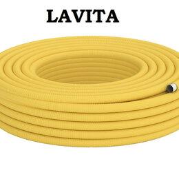 Туристические горелки и плитки - HFPY 25 мм Lavita отожженная газовая труба гофрированная в желтой оболочке, 0