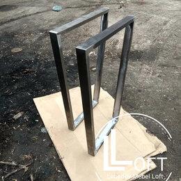 Комплектующие - Подстолья, столы лофт , 0