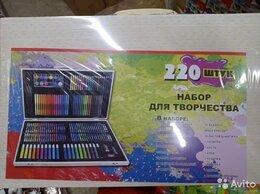 Рисование - Набор для творчества 220 предметов, 0