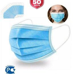 Устройства, приборы и аксессуары для здоровья - Маски медицинские - 50 шт в упаковке. Маски трехслойные с фиксатором для носа, 0
