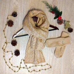 Шарфы и платки - Новый красивый и теплый комплект, 0