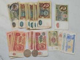 Банкноты - Банкноты, монеты СССР и Украины, 0