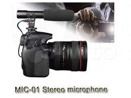 Микрофоны - Микрофон на камеру MIC-01, 0