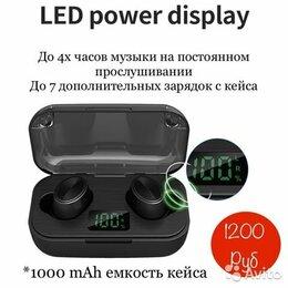 Наушники и Bluetooth-гарнитуры - Беспроводные наушники Red F6, 0