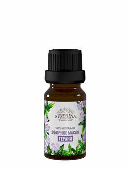 Ароматерапия - SIBERINA Эфирное масло герани, 0