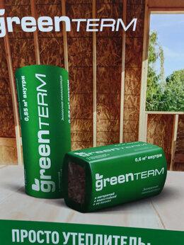 Изоляционные материалы - Утеплитель Green TERM TR 040 рулон 50…, 0