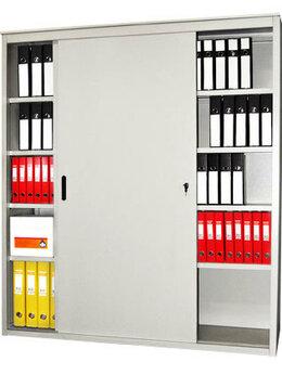 Шкафы для документов - Металлический шкаф-купе архивно-хозяйственный…, 0