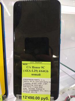 Мобильные телефоны - Honor 9c 4/64 Gb, 0