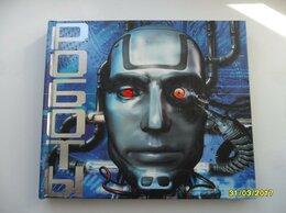 Детская литература - Роботы. Гиффорд Клайв., 0