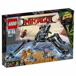 Конструкторы - Водяной робот, Lego Ninjago, арт. 70611, 0