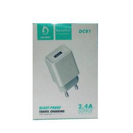 Аккумуляторы - Зарядное устройство DC01, 0