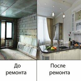 Архитектура, строительство и ремонт - Профессиональный ремонт в квартиры или…, 0