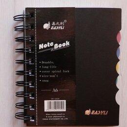 Бумажная продукция - Новый блокнот, 0