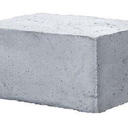 Строительные блоки - Фундаментные бетонные блоки 4.2.2, 0
