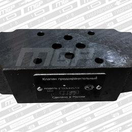 Производственно-техническое оборудование - Гидрозамки ГЗМ6/3, ГЗМ 10/3, 0