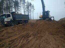 Строительные смеси и сыпучие материалы - Песок для фундамента, 0