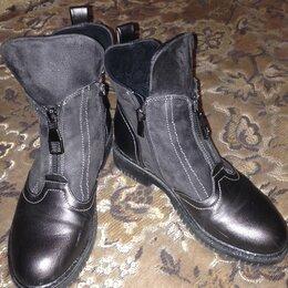 Ботинки - Ботинки для девочки осень - весна. Размер 33. Фирма Najimuda., 0