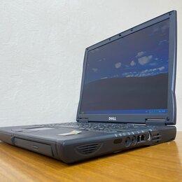 Ноутбуки - Бюджетный Dell\Intel Pentium III\20Gb\256Mb\4ч акб, 0
