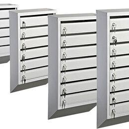 Почтовые ящики - Почтовые ящики, 0