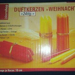 Декоративные свечи - Ароматические свечи (Germany), 0