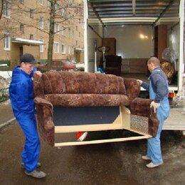 Бытовые услуги - Вывоз старой мебели и мусора хлама из квартиры, 0