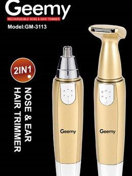 Машинки для стрижки и триммеры - Триммер для волос 2в1 GM-3113, 0