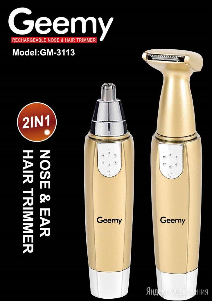 Триммер для волос 2в1 GM-3113 по цене 470₽ - Машинки для стрижки и триммеры, фото 0