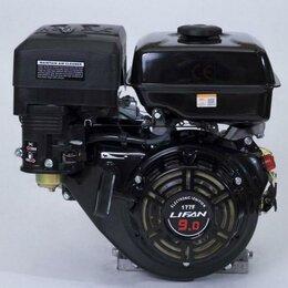 Двигатели - Бензиновый двигатель Lifan 177F 9 л.c., 0