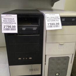 Настольные компьютеры - ПК на Pentium 4, 0