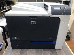 Принтеры и МФУ - Принтер цветной HP Color LaserJet CP4525n, 0