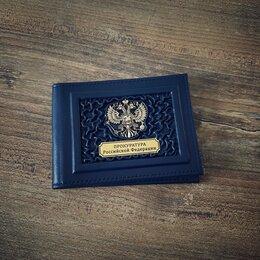 Обложки для документов - Обложка на удостоверение прокуратуры, 0