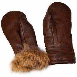 Перчатки и варежки - Рукавицы кожано-меховые, волк, коричневые, 0