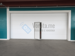 Заборы и ворота - Противопожарные секционные ворота с встроенной…, 0