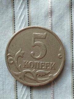 Монеты - 5 КОПЕЕК 2007 Г. ММД, 0