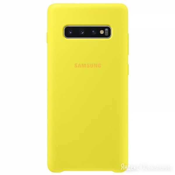 Чехол Samsung Silicone Cover для Galaxy S10 Plus желтый по цене 2490₽ - Защитные пленки и стекла, фото 0