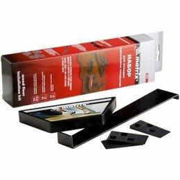 Аксессуары для укладки напольных покрытий - Набор для укладки ламината MATRIX, 0