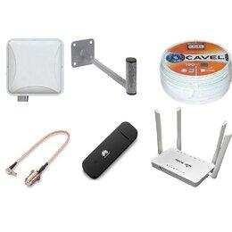 Прочее сетевое оборудование - Комплект усиления интернета №2, 0