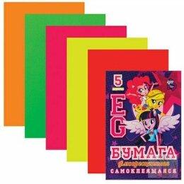 Бумага и пленка - Цветная бумага А4 САМОКЛЕЯЩАЯСЯ ФЛУОРИСЦЕНТНАЯ…, 0