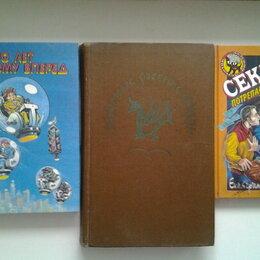 Детская литература - Книги известных писателей для детей и юношества, 0